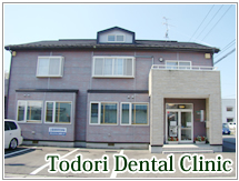 Todori Dental Clinic